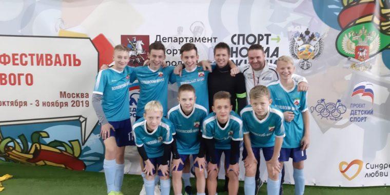 Волховские футболисты - в полуфинале!