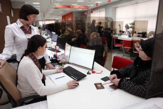 МФЦ поможет вернуть документы на недвижимость