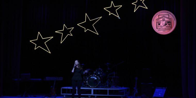 Звёзды, которые не гаснут