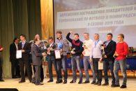 Итоги церемонии награждения победителей соревнований по футболу Ленинградской области в сезоне 2019