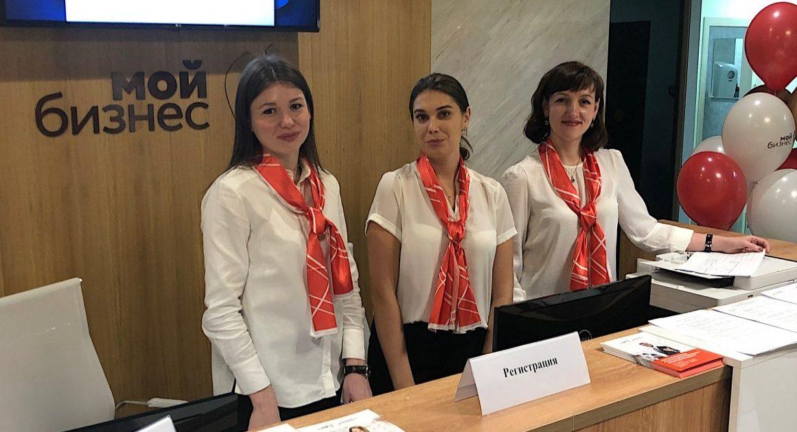 В Петербурге открыли МФЦ для областных предпринимателей