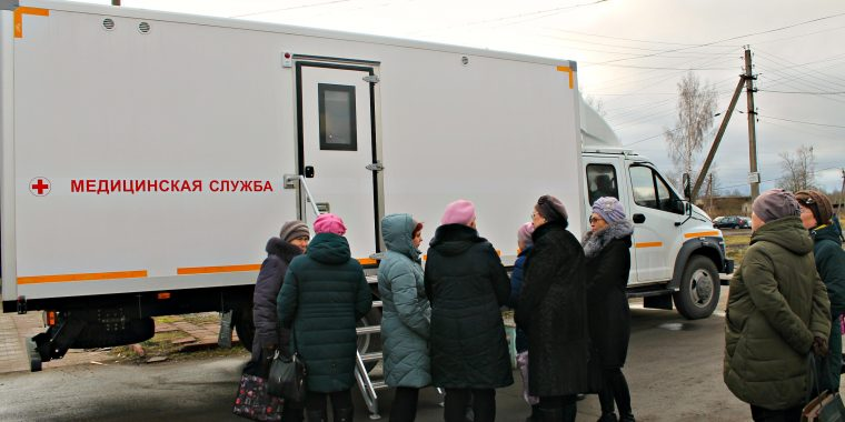 Передвижная амбулатория доехала до Кисельни