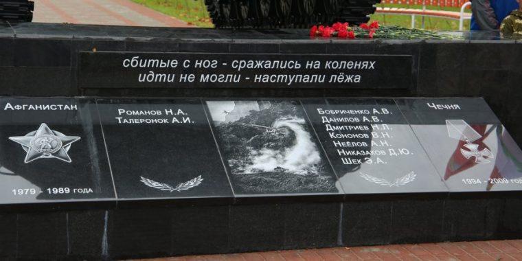 Сюжет о волховчанах на ЛенТВ24