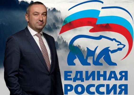 В Волховском отделении «ЕР» смена руководства