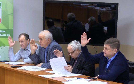 Последний районный Совет уходящего года