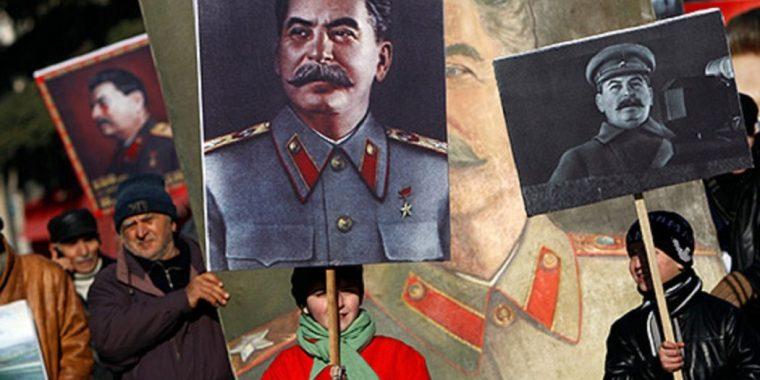 Коммунисты отметят юбилей Сталина митингом