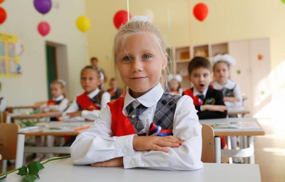 В районе стартует приём заявлений на поступление в первые классы школ