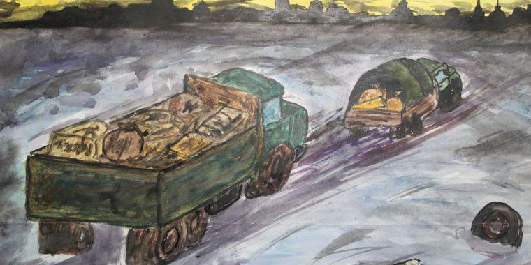 Блокада в рисунках юных волховчан