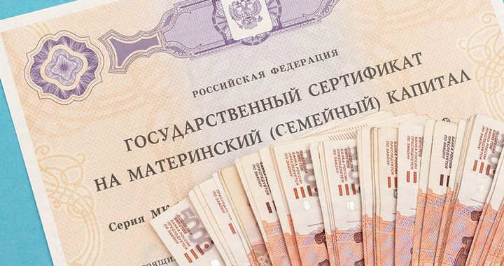 «Единая Россия» внесла в Госдуму поправки, касающиеся использования маткапитала