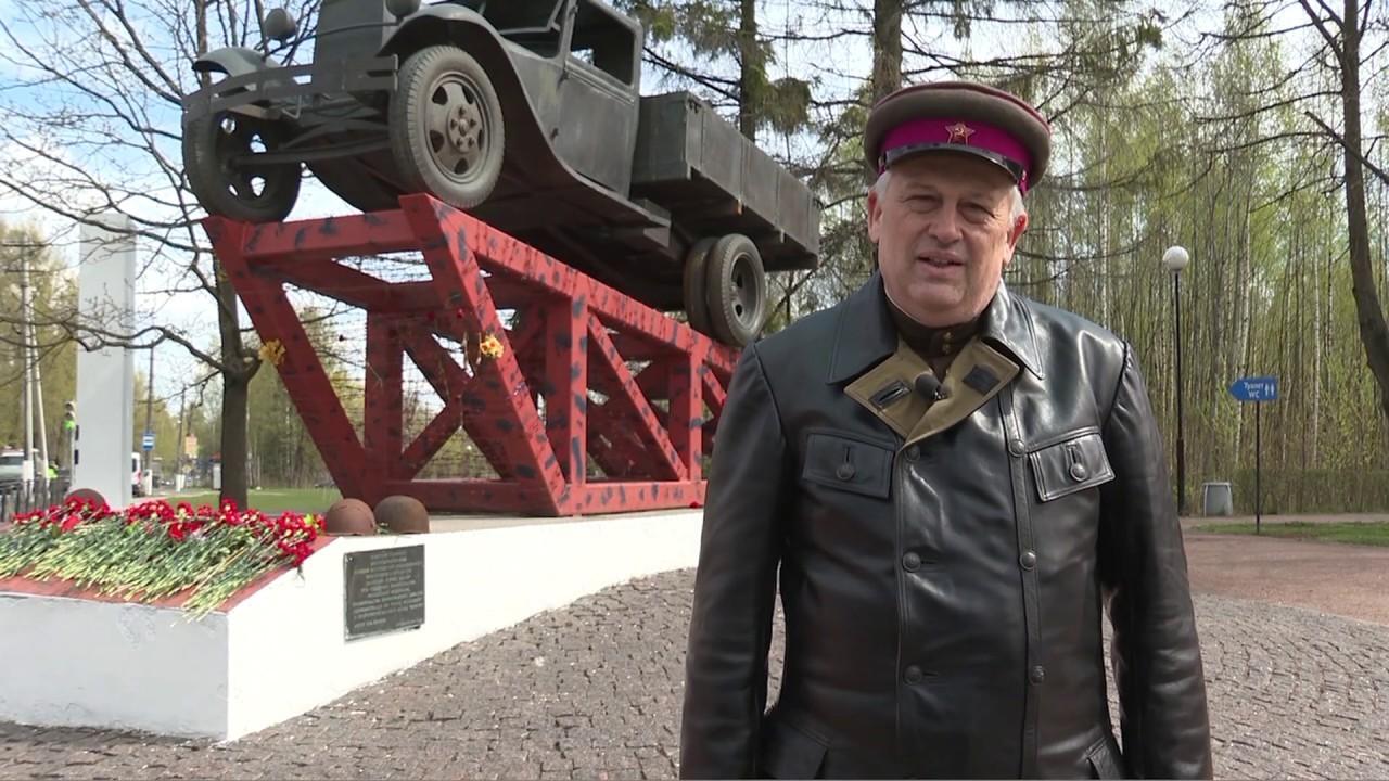 Обращение губернатора Ленинградской области по случаю 75-летия Победы в Великой Отечественной войне