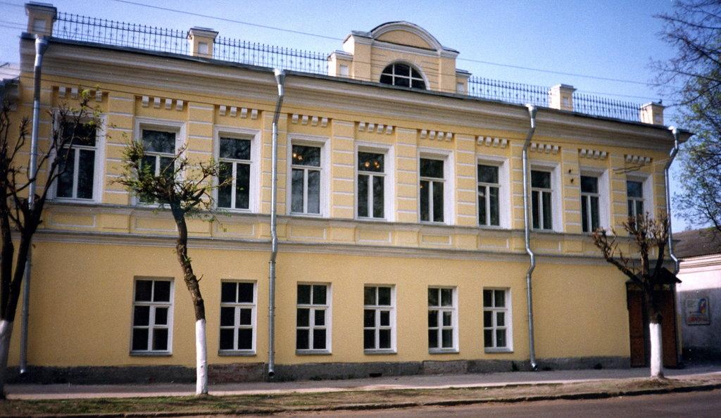 Решение Оргкомитета местного отделения «ЕДИНОЙ РОССИИ»