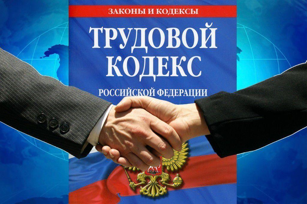 «Единая Россия» проводит приём граждан по вопросу защиты их трудовых прав