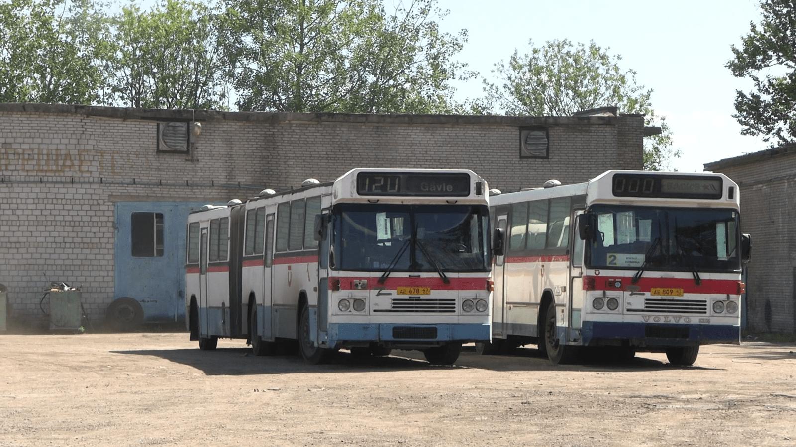 Ликвидацией волховского пассажирского автотранспортного предприятия закончится первый месяц лета