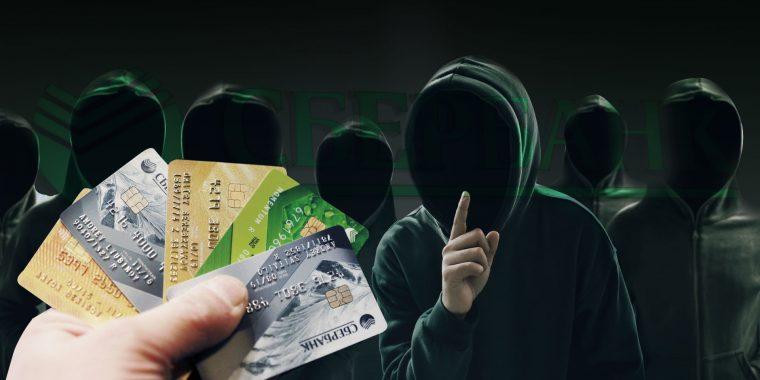 Жительницу Волховского района обокрали лжесотрудники «Сбербанка»