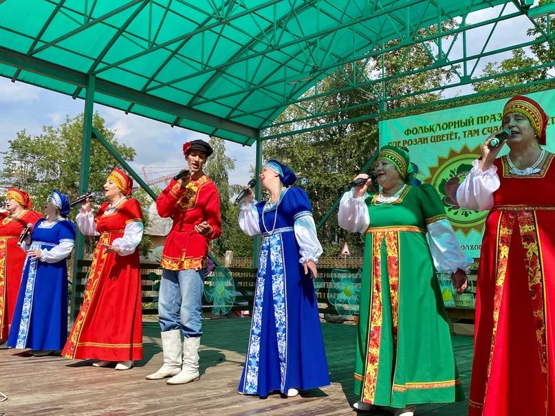 В Волхове прошёл фольклорный праздник