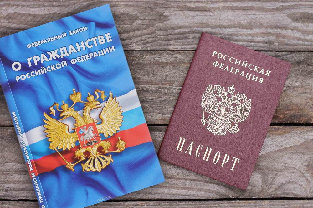 Информация об изменениях законодательства о гражданстве Российской Федерации.