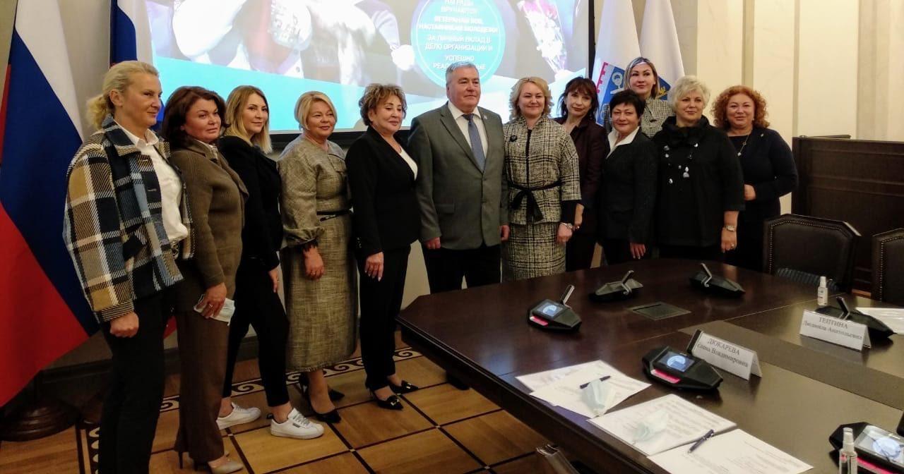 В области создано отделение Союза женщин России