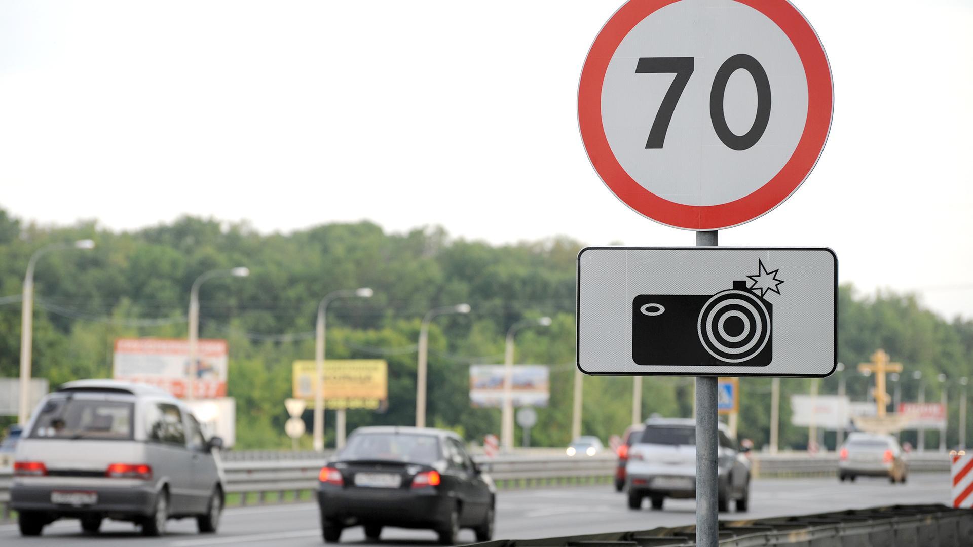 Нарушителям новые камеры