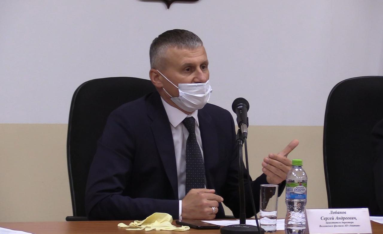 """Представители АО """"Апатит"""" провели общественные обсуждения"""