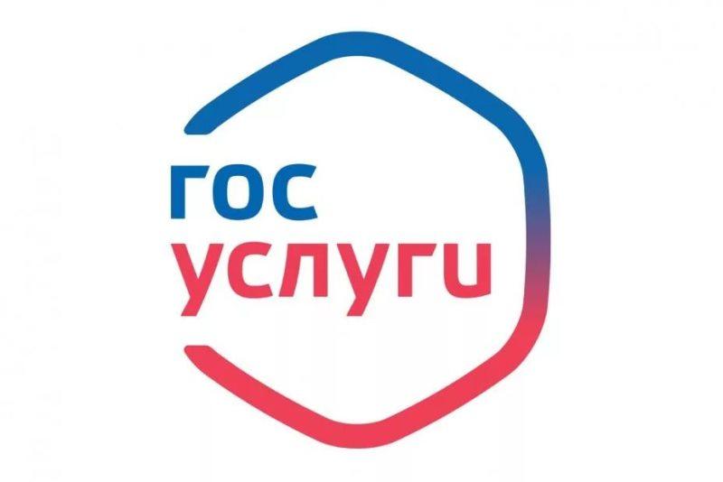 Объявление для жителей Волхова и Волховского района