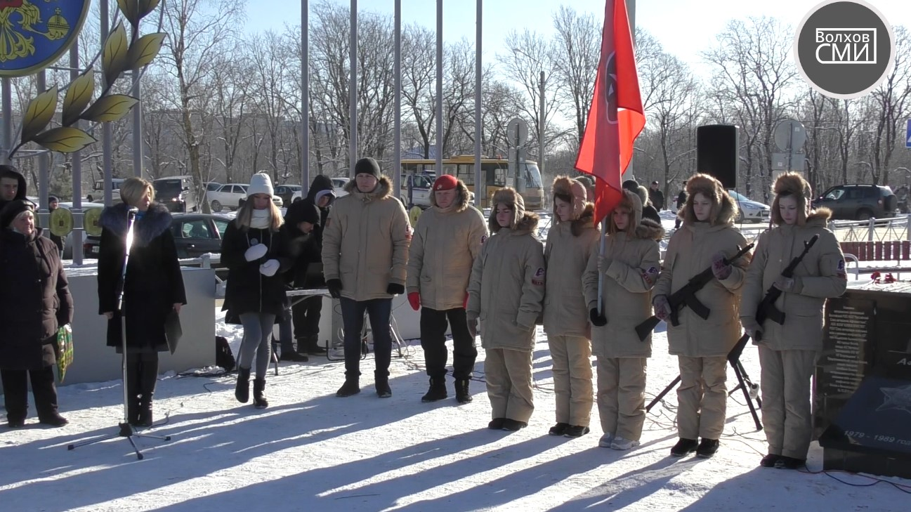 Митинг в День памяти о воинах-интернационалистах