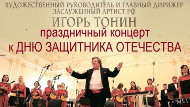 Оркестр русских народных инструментов «Метелица» выступит в Старой Ладоге