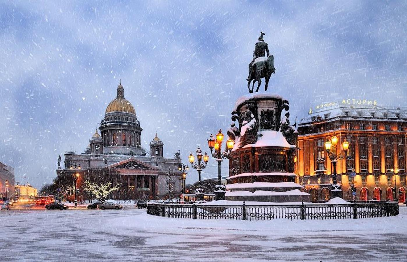 Билеты до Петербурга - онлайн