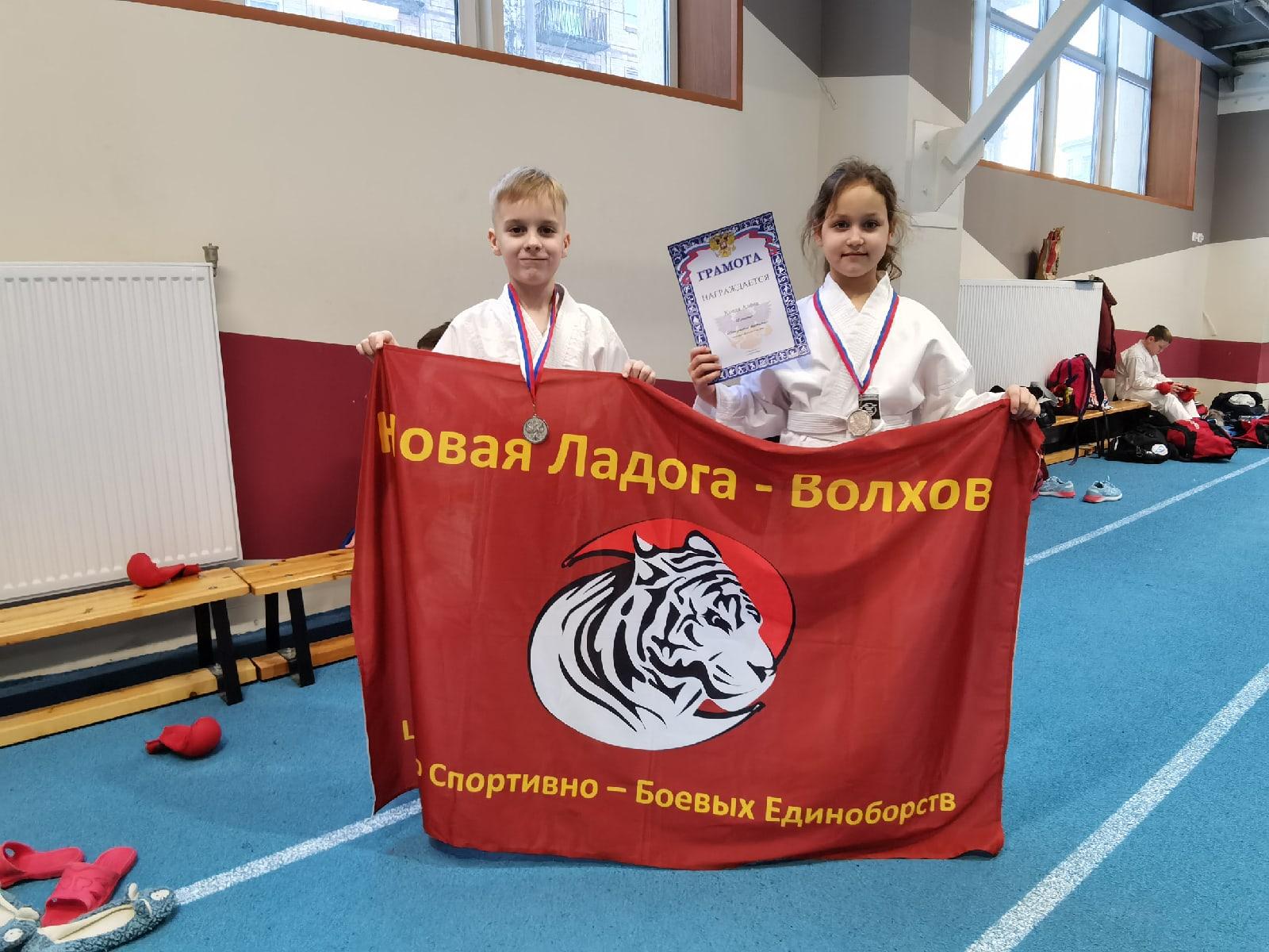 Волховчане - призёры чемпионата по карате