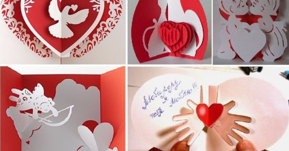 """""""От сердца к сердцу"""""""