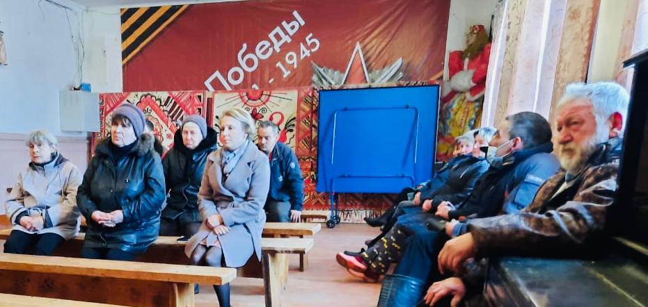 Встреча с жителями Надкопанья