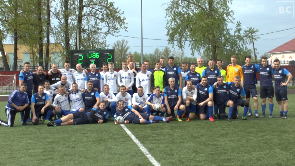 Товарищеский матч между командами правительства Ленинградской области и «Вега» Новая Ладога