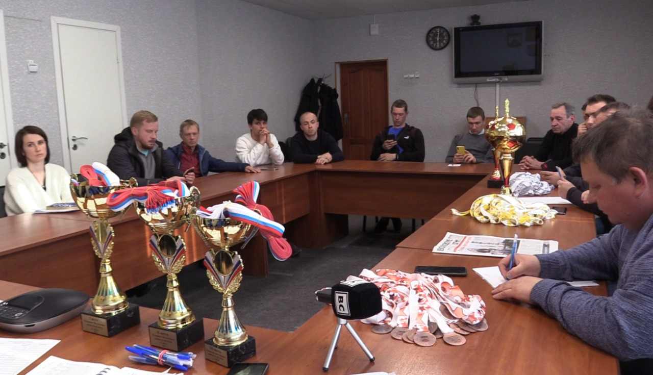 Чемпионат района — готовность № 1