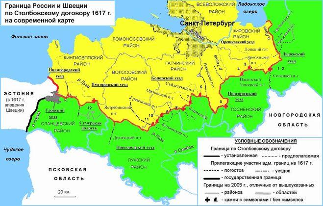 В глубь России, в глубь веков