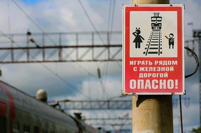 В Волхове напомнили о правилах поведения на ж/д транспорте