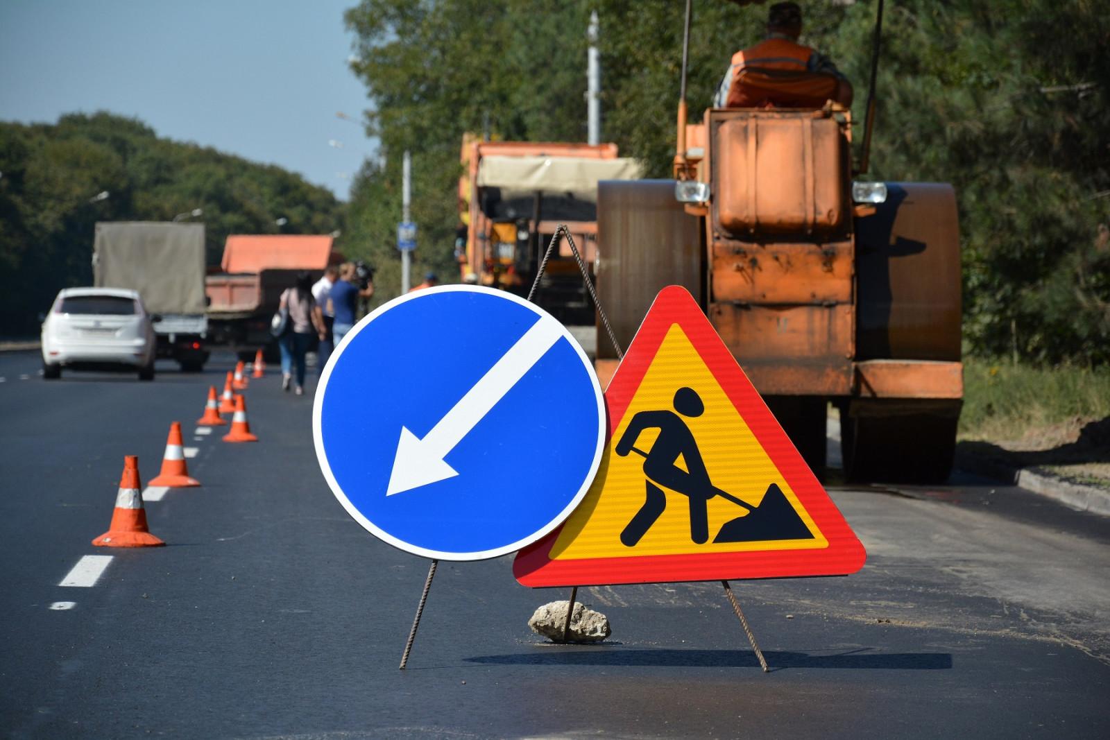 На ремонт дорог в регионах выделено три миллиарда