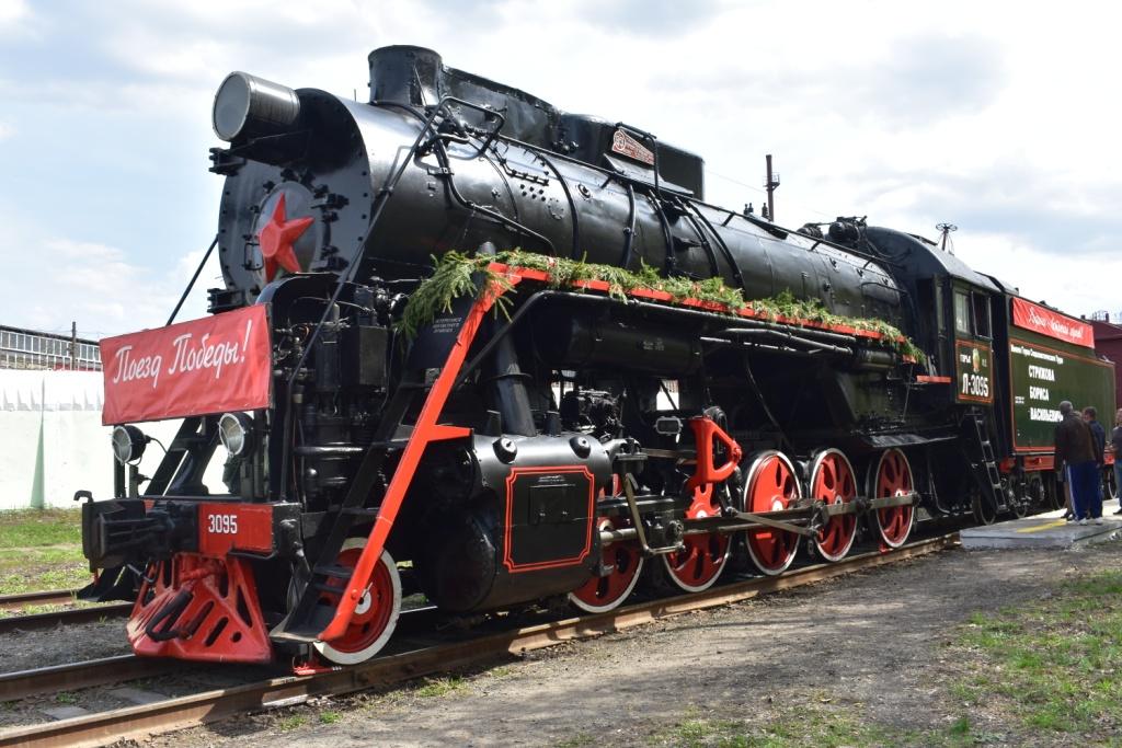 Регистрация на Поезд Победы открыта