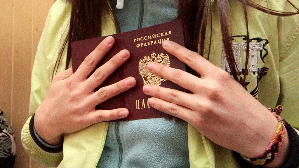 Паспортный штамп о браке отменили