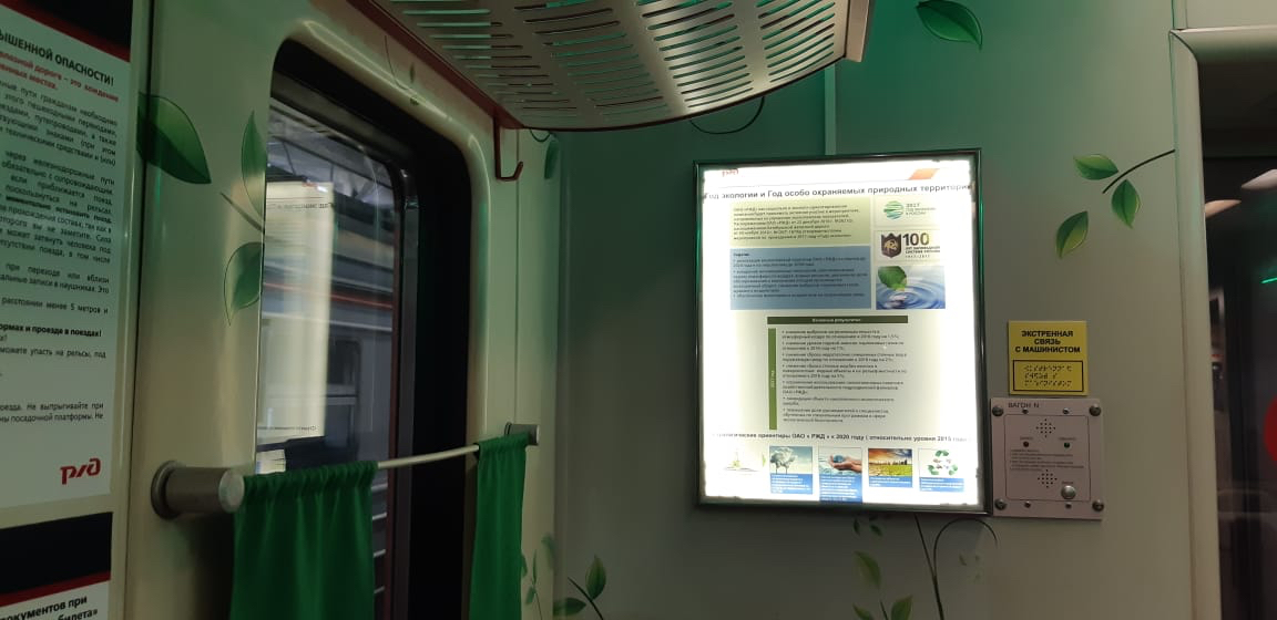 «Зеленые электрички» будут курсировать по Ленобласти