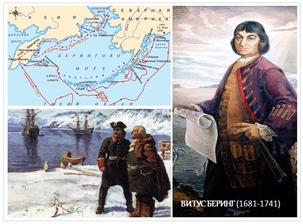 Капитан-командору Российского флота исполняется 335 лет