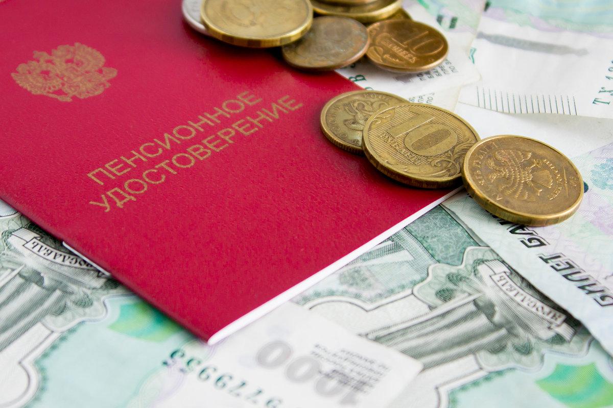 Финансист рассказала про пенсии