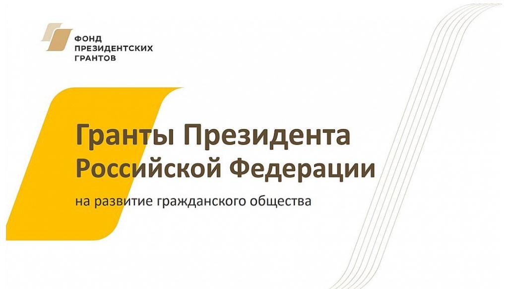 Глава 47 региона предложил увеличить сроки грантовых проектов