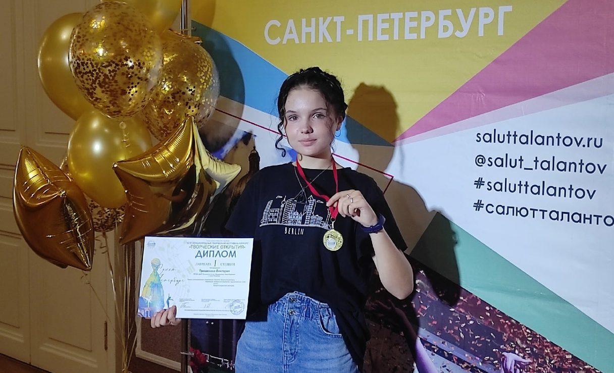 Победа юной актрисы из Новой Ладоги