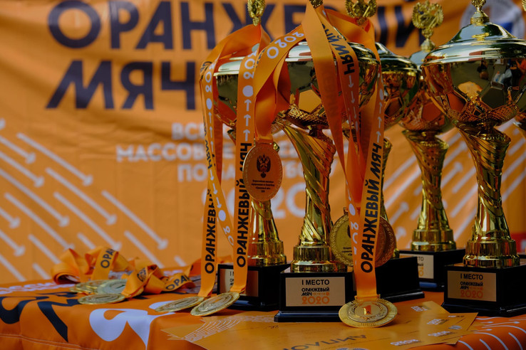 Баскетболистов приглашают на всероссийские соревнования