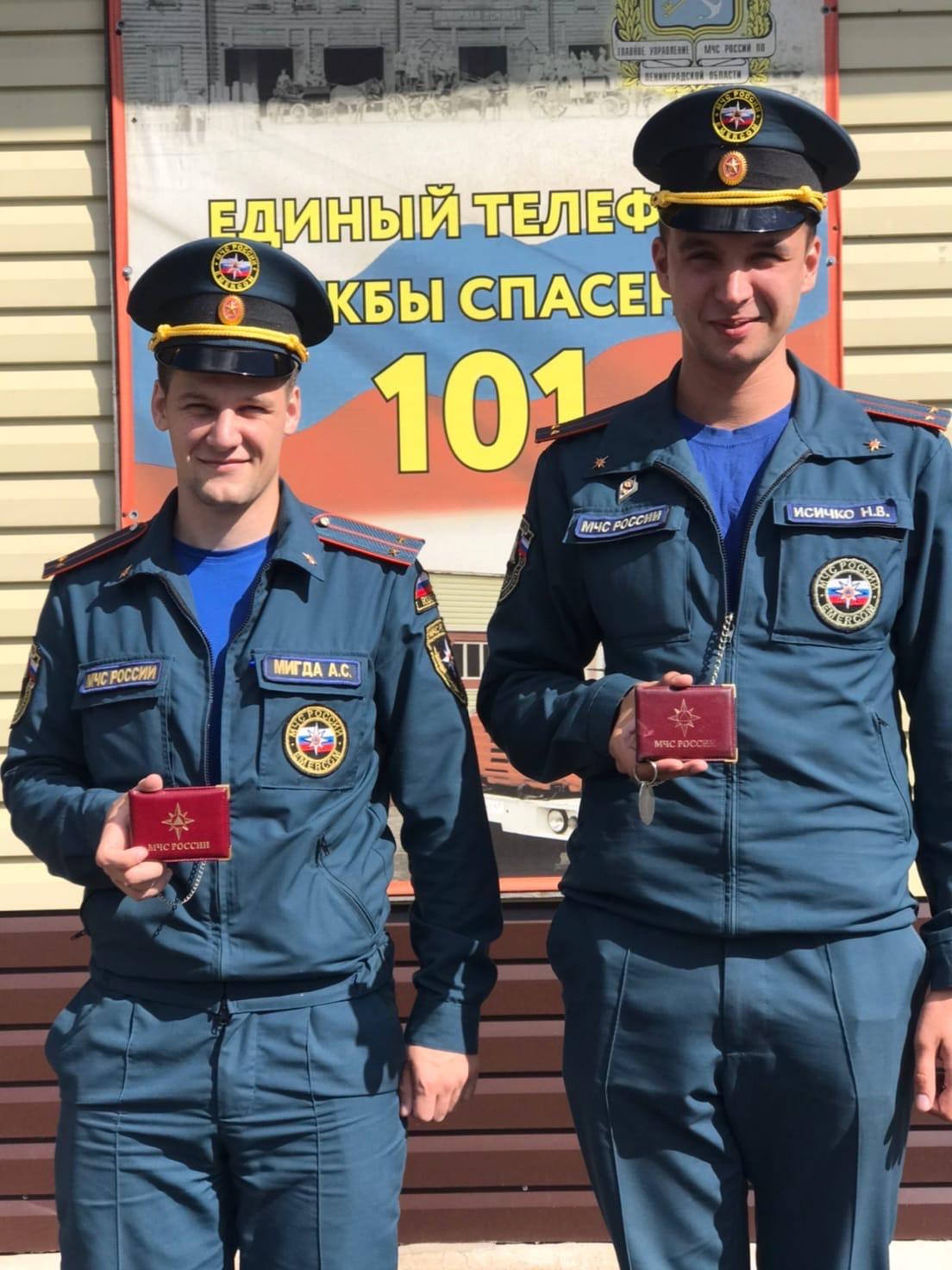 Пополнение в офицерских рядах
