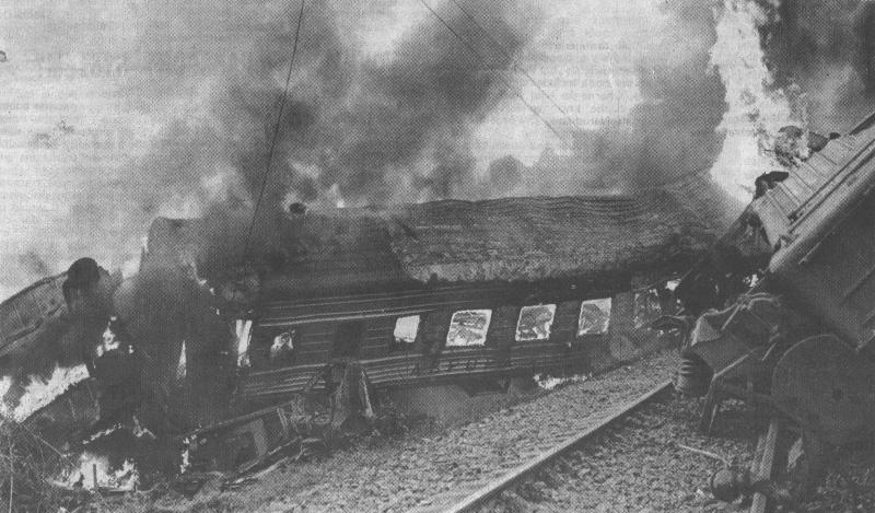 Приказ № 270 от 16 августа 1941 года