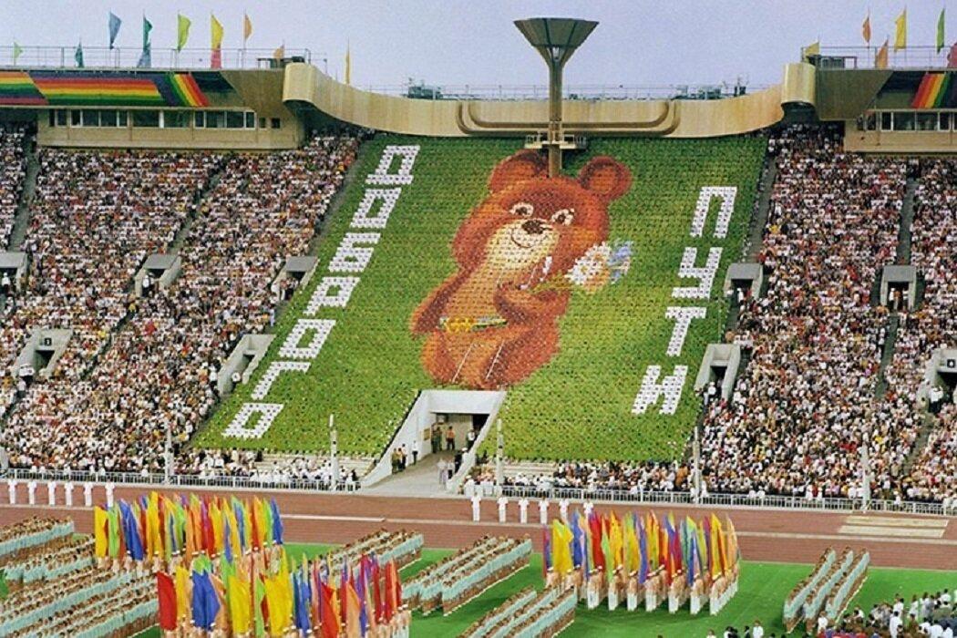 Торжественная церемония закрытия XXII Олимпийских игр в Москве