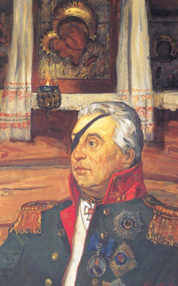 Богохранимый Михаил Кутузов