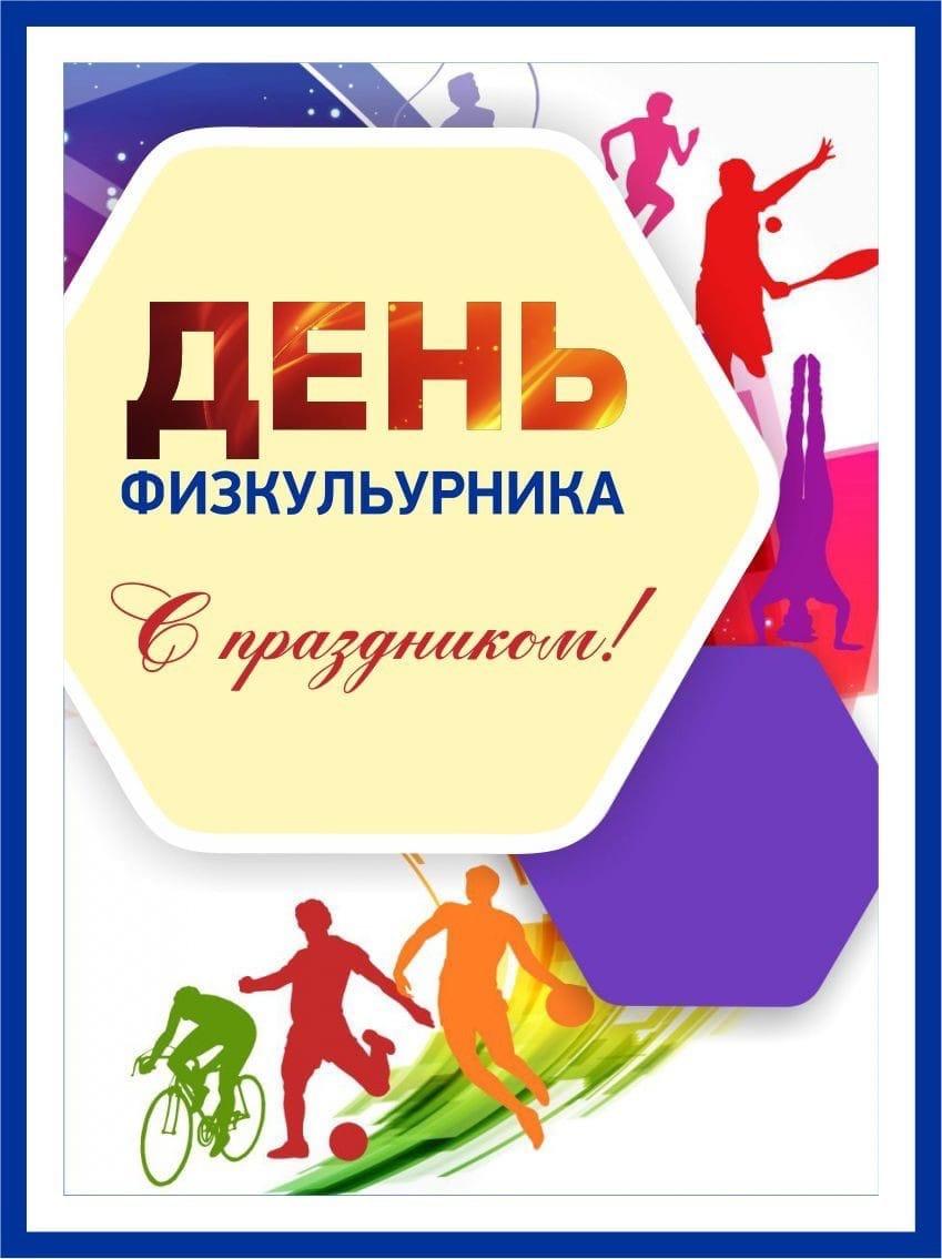 Сясьстрой – спортивный город