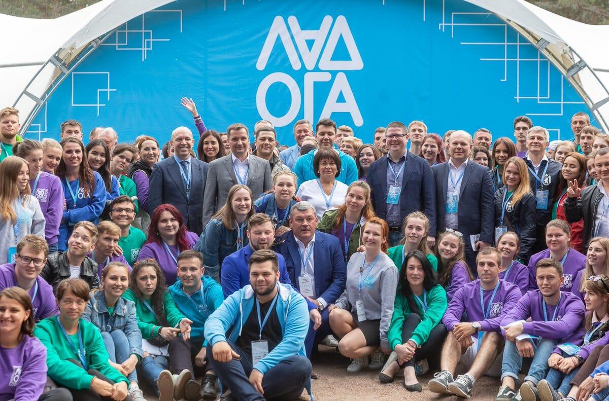 Молодежный форум «Ладога» определит лучшие проекты
