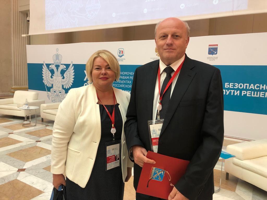 Татьяна Толстова приняла участие в съезде уполномоченных по правам ребенка